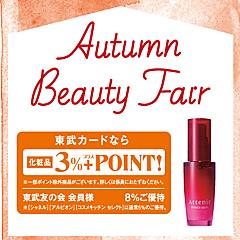 Autumn Beauty Fair