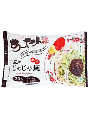 岩手三大麺の一つ!混ぜて美味しいじゃじゃ麺!