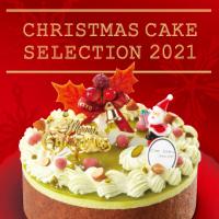 クリスマスケーキ ご予約承り