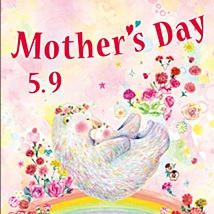 Mother's Day 5.9